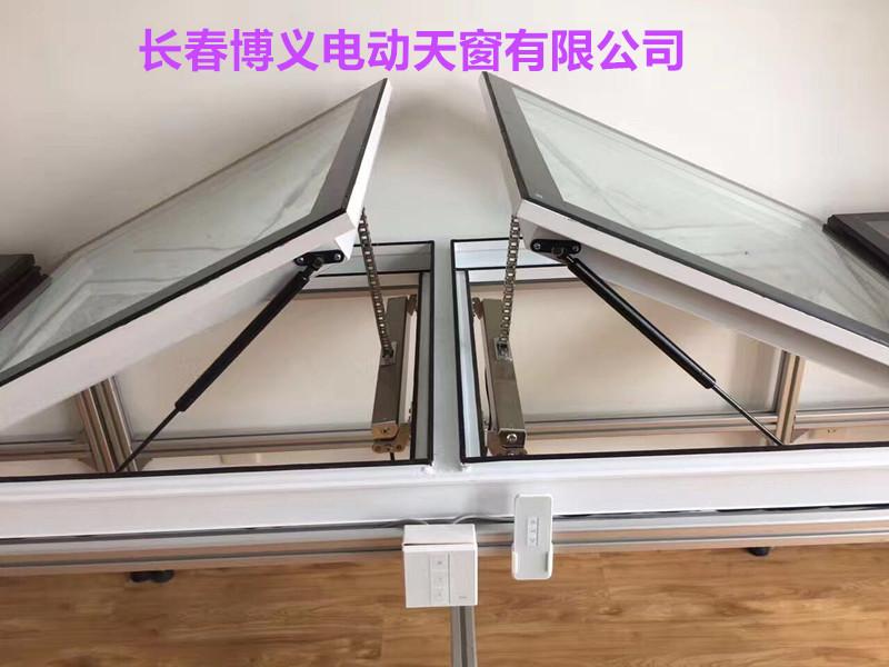 普通铝合金连体天窗